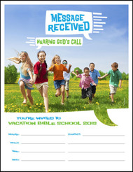 [Message Received VBS] Invitation Poster (Poster)
