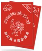 Ultra Pro Sriracha Standard Size Deck Protector 50-Count