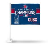 Chicago Cubs 2016 MLB WORLD SERIES CHAMPION Car Flag