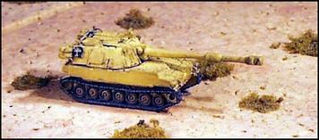 M109 A1 (5/pk) - N38