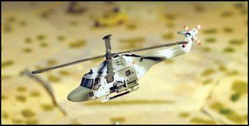 AH7 Lynx (2/pk) - AC51