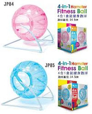 Jolly 4-in-1 Fitness Hamster Ball