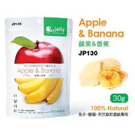 Jolly Apple & Banana Treat