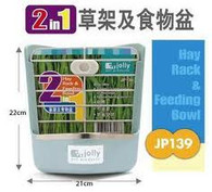 Jolly 2-In-1 Hay Rack & Feeding Bowl