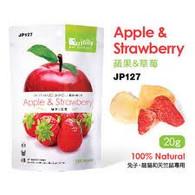 Jolly Apple & Strawberry Treat