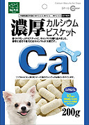 DP10 Marukan Calcium Biscuits