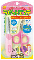 Grooming Kit for Small Animals