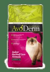 AvoDerm Indoor Hairball Control Cat Dry Formula
