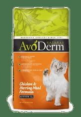 AvoDerm Natural Chicken & Herring Kitten Dry Formula