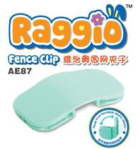 Alice Raggio Fence Clips 2pc
