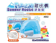 Alice Phoebio Hamster Summer House