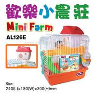 Alex Mini Farm Hamster Cage (w/o outer box)