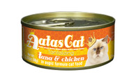 Aatas Cat Tuna & Chicken in Aspic