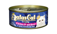 Aatas Cat Chicken & Mackerel in Gravy