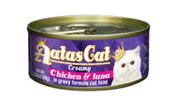 Aatas Cat Chicken & Tuna in Gravy