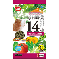 ML61 Marukan Diet food for Guinea pig with 14 kinds of vegetables