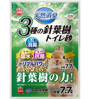 MR639 Marukan Deodorant Sand With Natural Three Kinds Of Conifer For Rabbits 7.7L