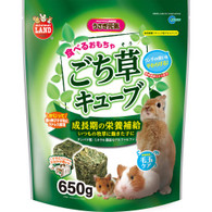 MR818 Marukan Alfalfa Cube for Small Animals 650g
