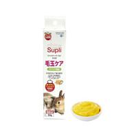 Marukan Supplement Paste with Arbocel Papaya