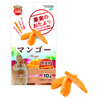Freeze Dried Mango for Small Animals