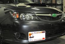 GrimmSpeed Subaru License Plate Relocation Kit Impreza WRX STi Legacy