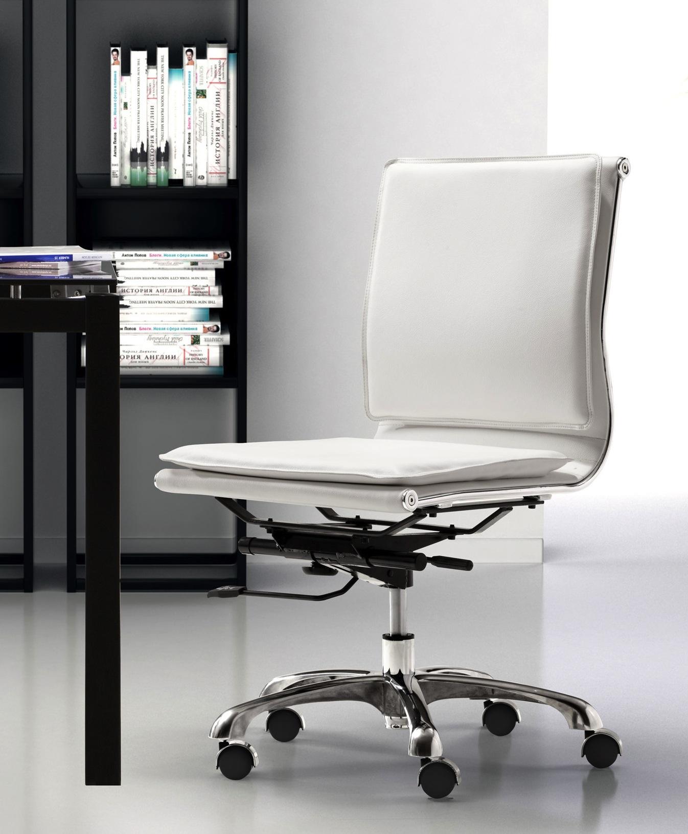 Beau ... Lider Plus Armless Chair White