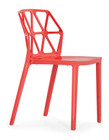 Juju Chair (set of 4)
