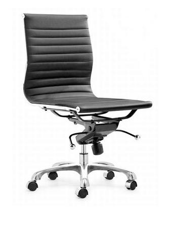 ... Lider Armless Office Chair. Image 1