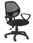 Percy Office Chair