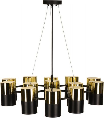 Taylin Pendant Lamp