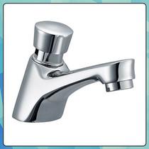 Flow Push Down Quick Commercial Bathroom Faucet Chrome