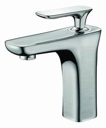 Royal Elegance Bathroom Faucet Brushed Nickel