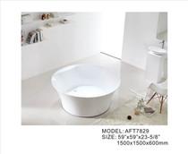 Mirolin Nario Acrylic Free Standing 60 x 60