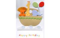 Noahs Ark Card