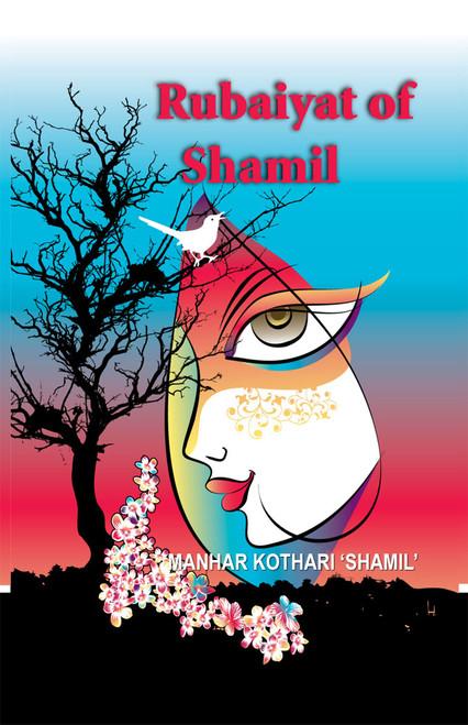 Rubaiyat of Shamil