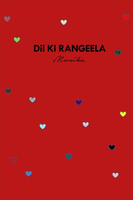 Dil Ki Rangeela