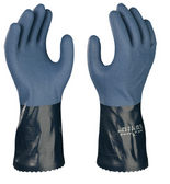 "12"" ATLAS® Fully Coated Nitrile Pro Gloves  ## 720 ##"