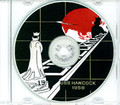 USS Hancock CVA 19 1958 Cruise Book CD RARE