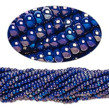 1 Hank Opaque Rainbow Cobalt Blue #11 Czech Glass Seed Beads  ~ Approx 4000 Beads
