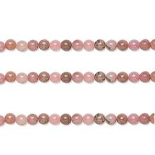 1 Strand Pink Natural Rhodonite Gemstone 3mm Round B Grade Beads