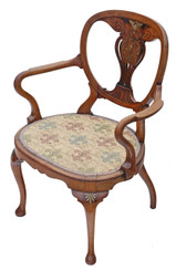 Brass inlaid rosewood elbow desk chair carver