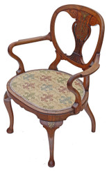 Brass inlaid rosewood elbow chair desk carver