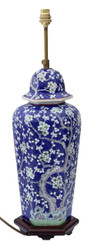 Blue and white Oriental ceramic table lamp