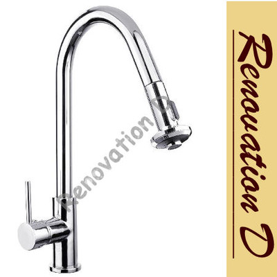 LOLLYPOP COMPACT CONSEAL Pull Out Kitchen Sink Mixer Tap