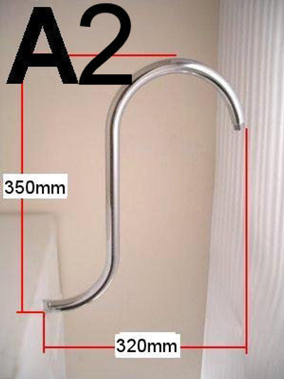 MEDIUM GOOSENECK WALL SHOWER ARM A2