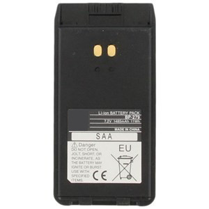 Icom BP280 Battery Replacement