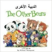 The Other Bears (Arabic-English)