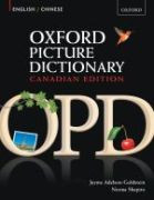 Oxford Picture Dictionary (Chinese-English)