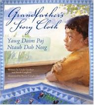 Grandfather's Story Cloth (Hmong-English)