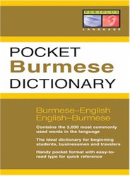 Pocket Burmese Dictionary (Burmese-English)
